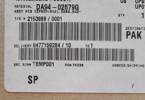 DA94-02679G Samsung Refrigerator Control Board