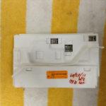 Electrolux Washing Machine Control Board 134640601 Parts for Washer EIFLW55HIW0 EIFLW55HMB0