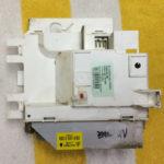 Frigidaire Washer Control Board FAFS4073NR0 FAFW4011LB0