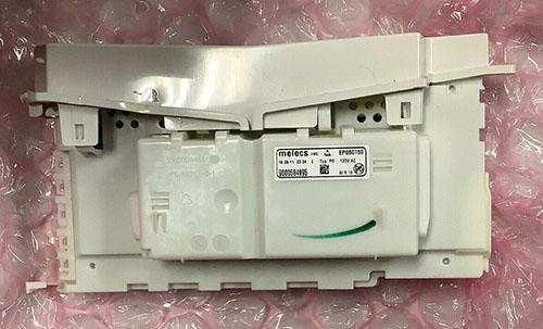 Bosch Dishwasher Control Board 00705047